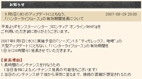b0017109_21342331.jpg