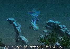 f0101117_20175351.jpg