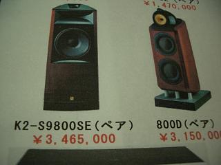 f0010925_1972720.jpg
