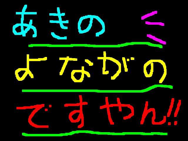 f0056935_1240882.jpg