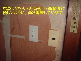 f0031037_19135821.jpg