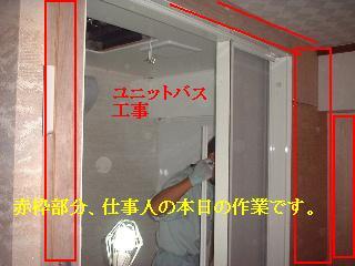 予定通り進行_f0031037_19141333.jpg