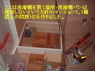 f0031037_19142845.jpg