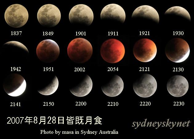 赤い月_f0084337_10512256.jpg