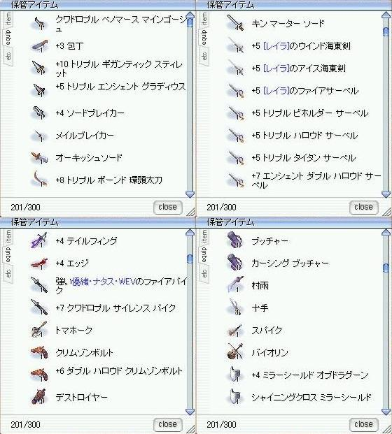 a0051043_059086.jpg