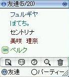 a0051043_2238983.jpg