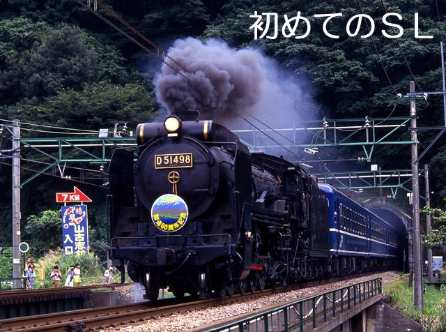 b0076646_19512730.jpg