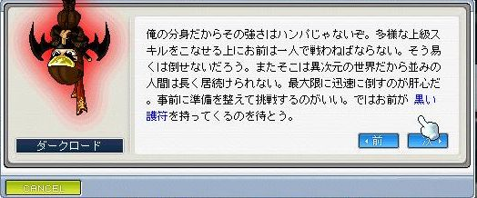 e0112246_5235930.jpg