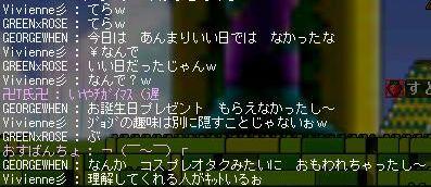 e0112246_5375355.jpg