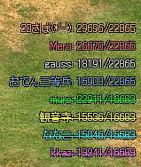 f0121146_2233787.jpg