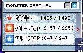 f0106647_840019.jpg