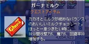f0106647_8424924.jpg