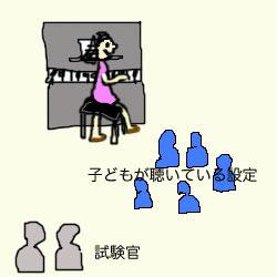 b0041054_18531794.jpg