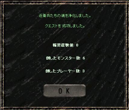 f0140764_2502237.jpg