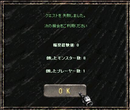 f0140764_2524721.jpg