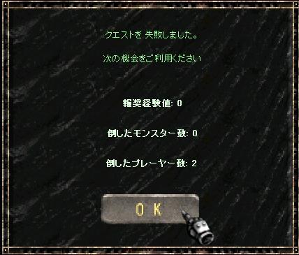 f0140764_2581472.jpg