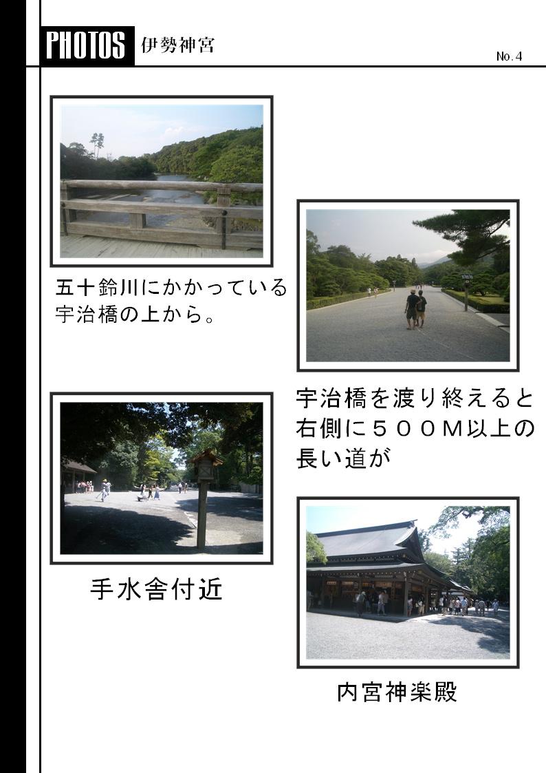 f0054868_13524445.jpg