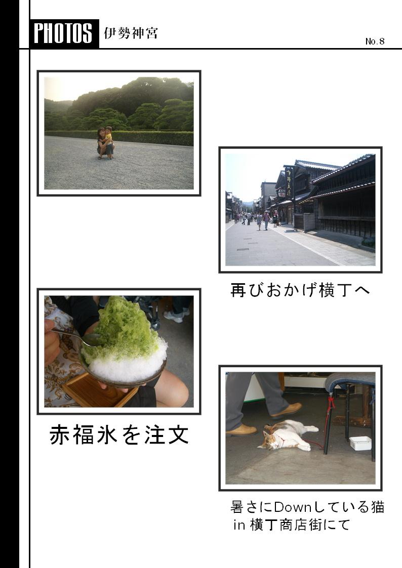 f0054868_14122155.jpg