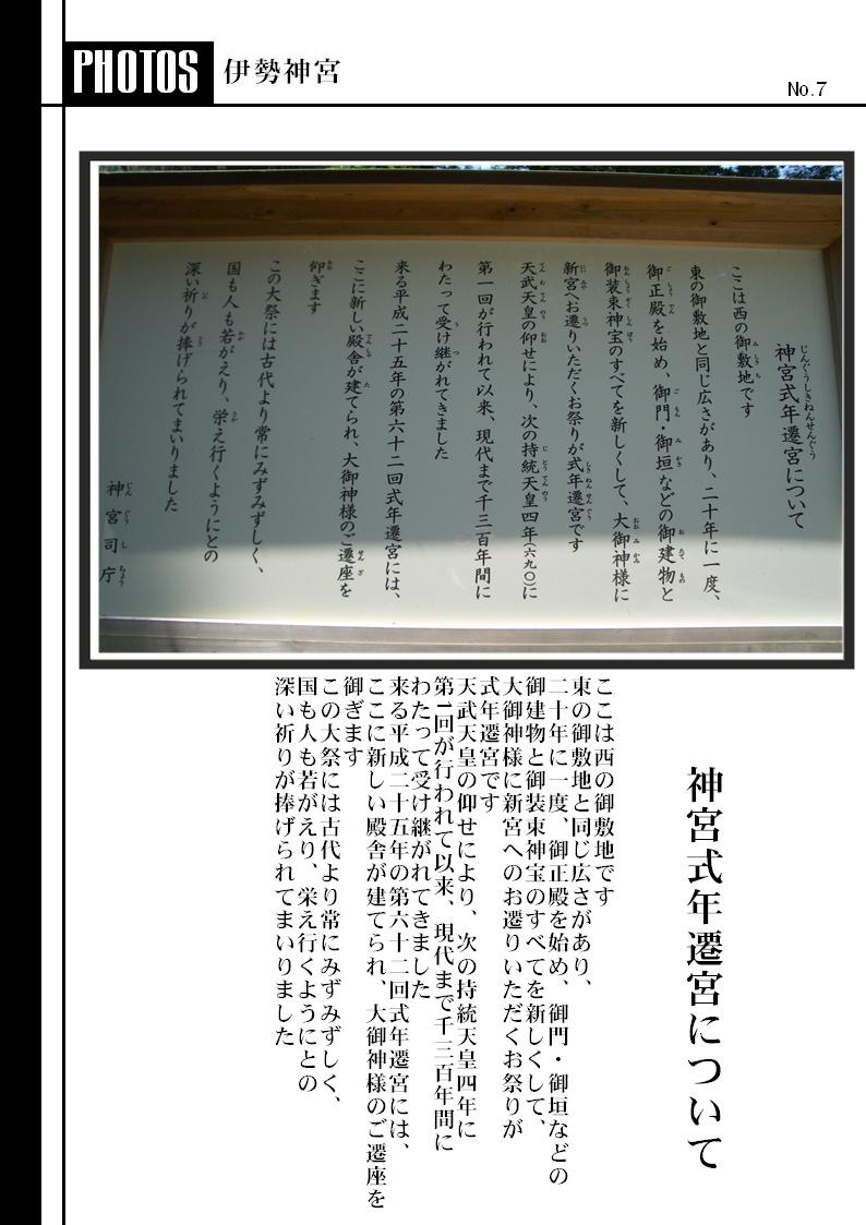 f0054868_1463159.jpg