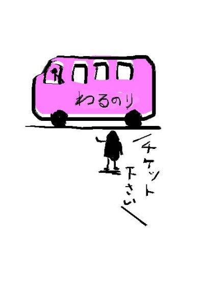 f0063370_10361138.jpg