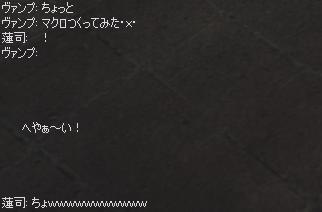 e0024171_011269.jpg
