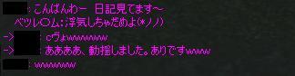 e0024171_041218.jpg