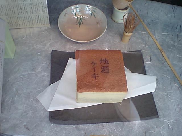 東秩父の小松屋本店の地酒ケーキ_a0107574_15265568.jpg
