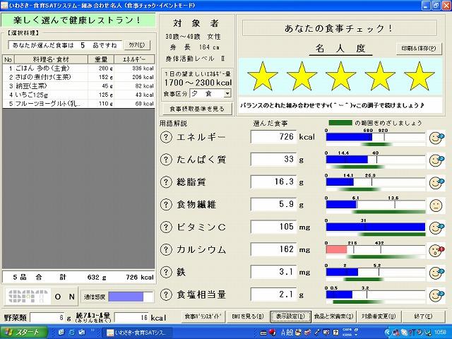 b0082979_1753432.jpg