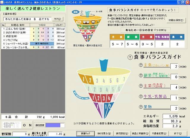 b0082979_17543796.jpg