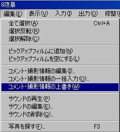 f0070279_186443.jpg