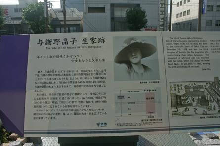 堺市 歴史の散歩_a0045381_6173296.jpg