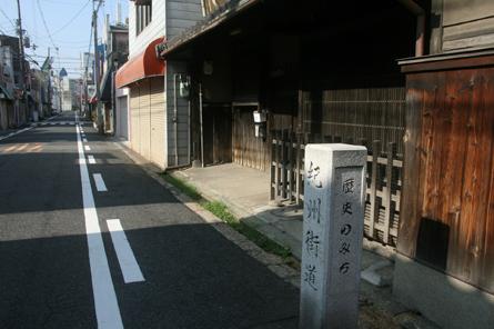 堺市 歴史の散歩_a0045381_6535780.jpg