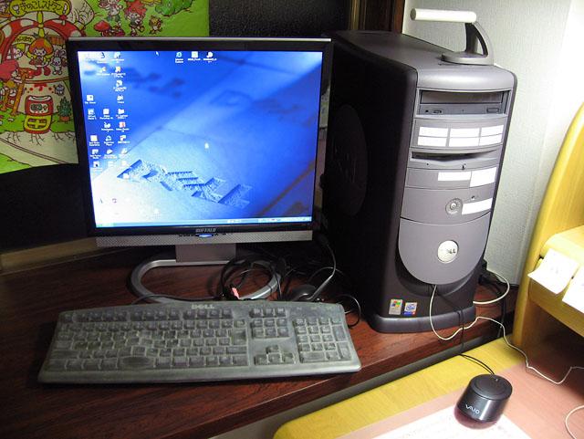 バッファロー モニター追加、 サヨナラIXY800IS_b0042282_0264520.jpg