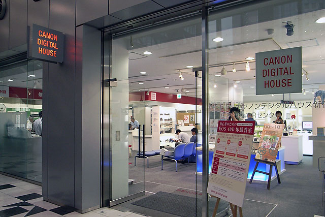 キヤノン 新宿QRセンター_b0042282_23111072.jpg
