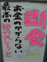 牛乳_f0035084_114522.jpg