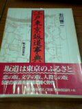 f0035084_1344776.jpg