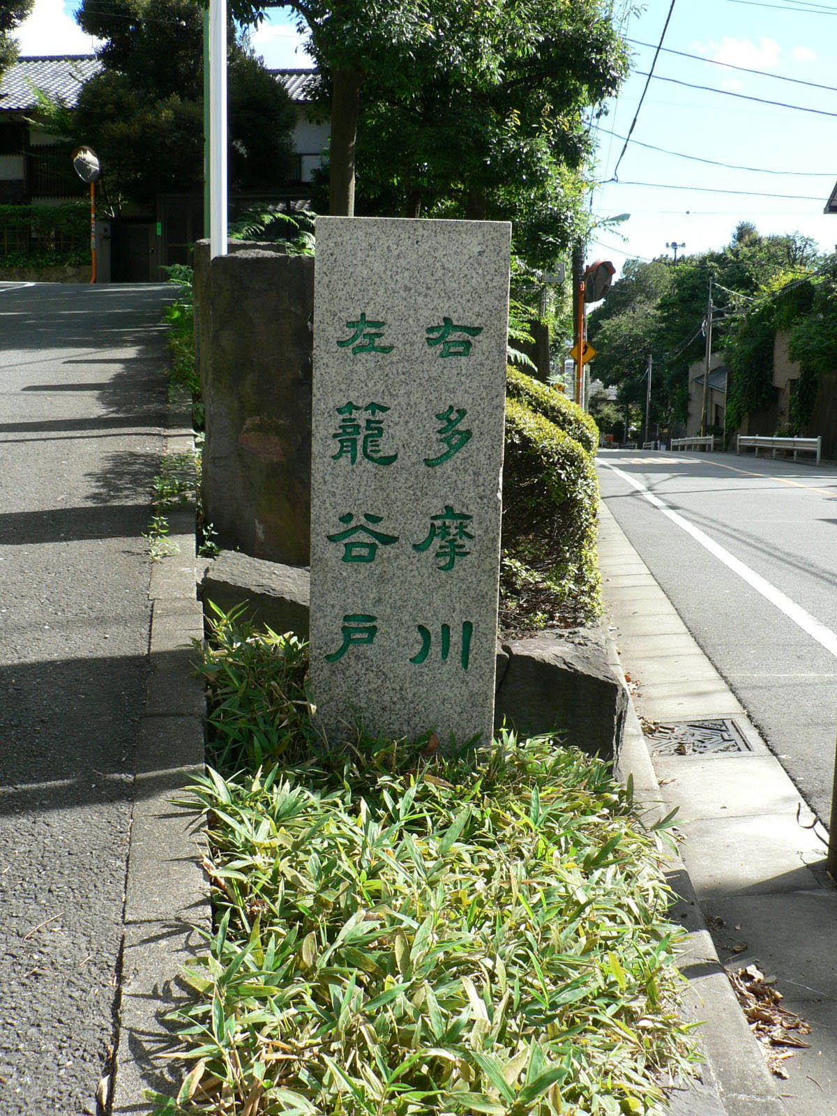 宇佐神社_e0123189_2240283.jpg