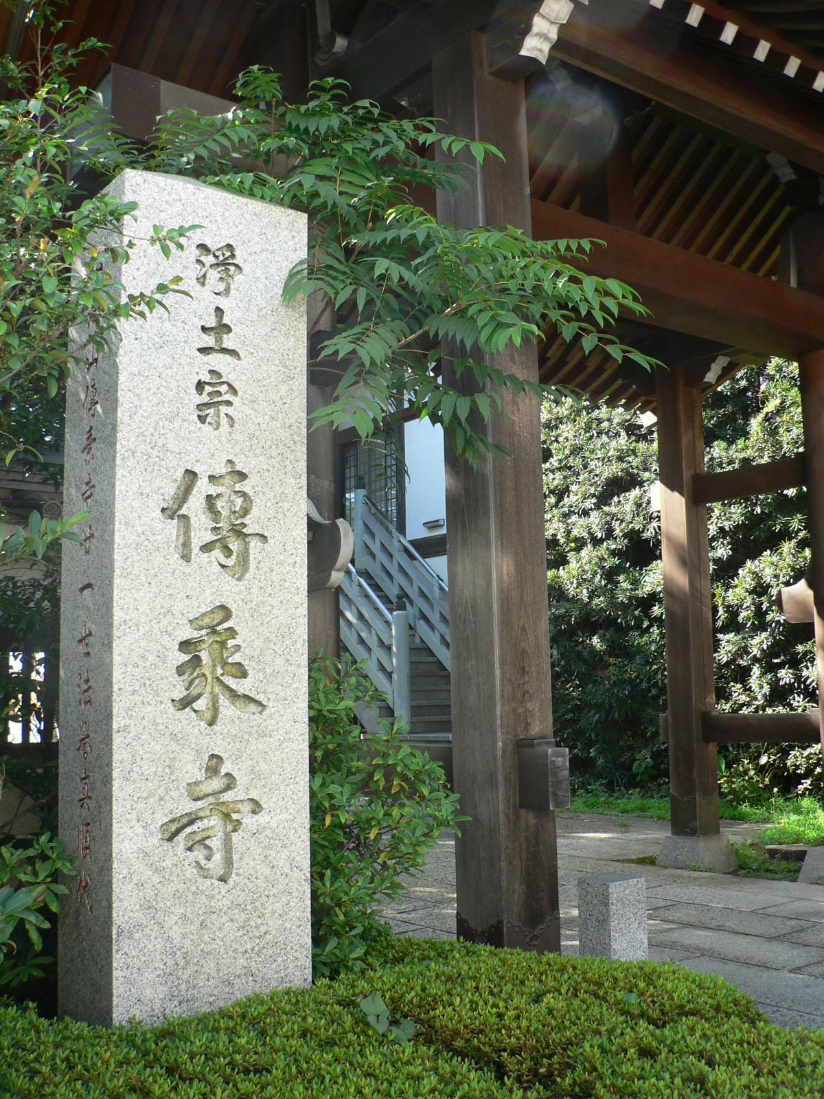 宇佐神社_e0123189_22413287.jpg