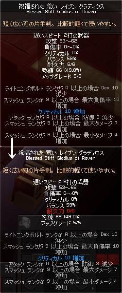 d0009200_710495.jpg