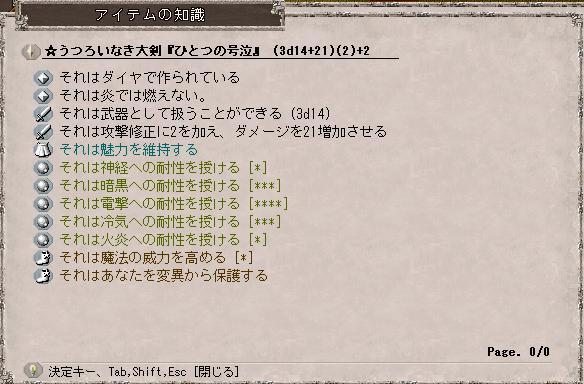 d0009200_7371060.jpg