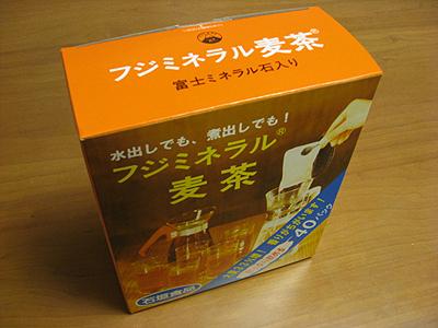 夏のお茶 フジミネラル・・・_d0080906_20391559.jpg