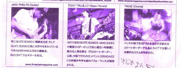 BAD SHIT JAPAN TOUR_d0106911_22185318.jpg