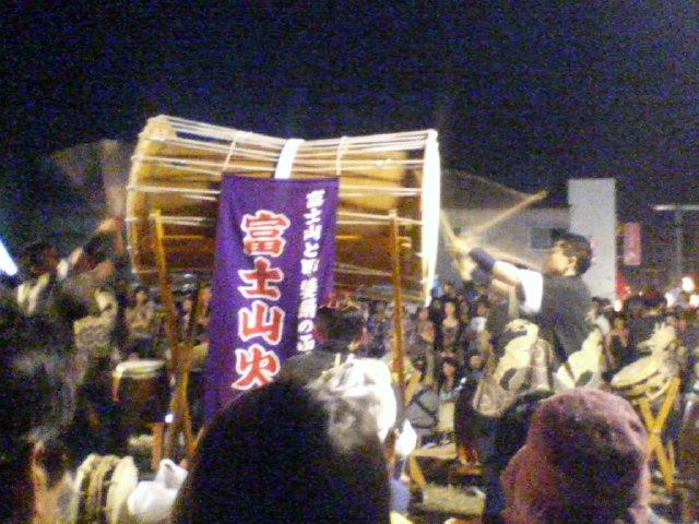 いざ、富士山へ!part.1_f0138311_14171527.jpg