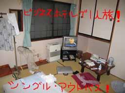 e0069615_14341936.jpg