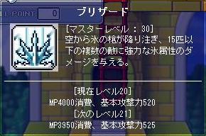 c0010416_2343660.jpg