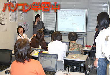 第9期聴覚障害者パソコン講座のお知らせ_d0070316_17165017.jpg