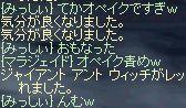 b0064226_12275187.jpg