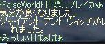 b0064226_12482989.jpg