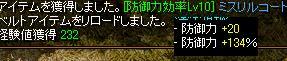 d0119828_10194910.jpg