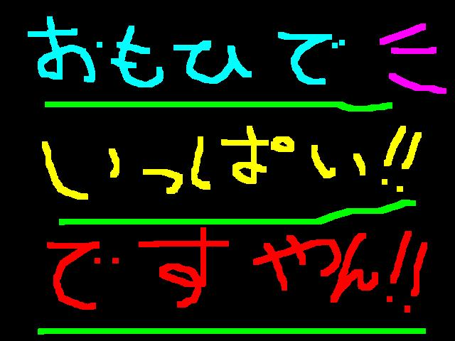 f0056935_19193028.jpg